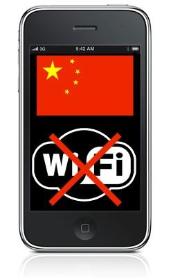 WiFi-less iPhones roll off assembly line -- and into Chinese pockets?