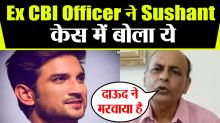 Sushant Singh Rajput case; Ex CBI Officer opens up on UnderWorld connection; Check Out
