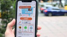 台塑聯名卡停車送5% 凱基卡回饋旅遊金