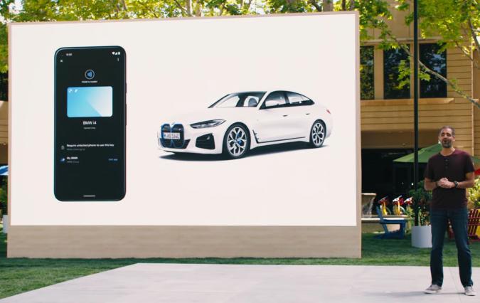 Android digital car key