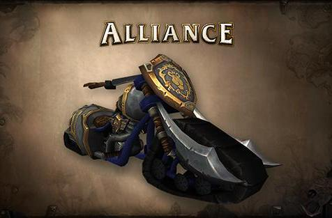 Spend your gold to get the Alliance Chopper in Warlords