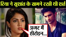 Sushant Singh Rajput's GF Rhea Chakraborty takes promise from him, father revealed in FIR