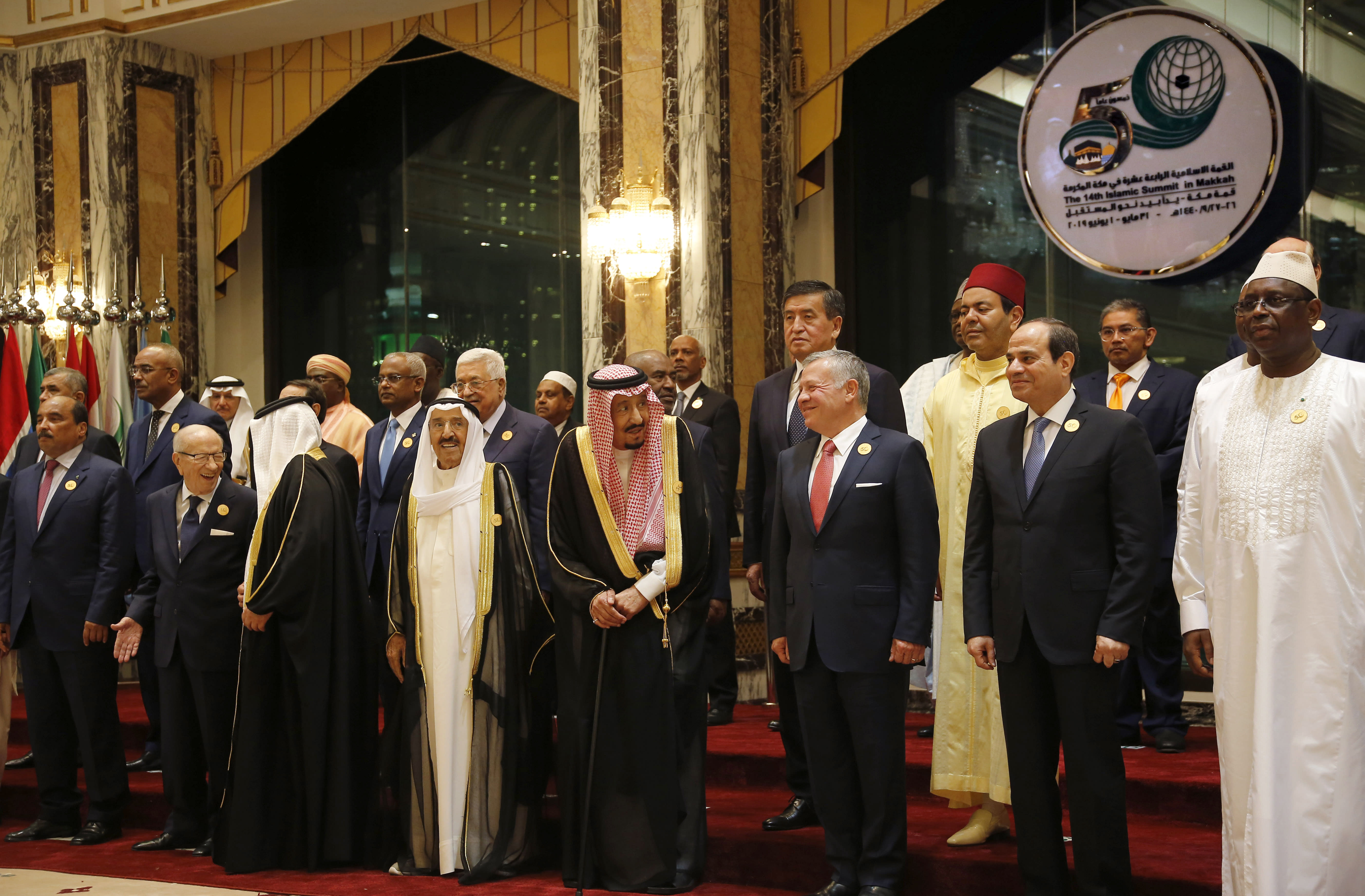 Saudi king slams Iran's 'terrorist acts' at Islamic summit