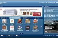 New PSone games hit Japanese PlayStation Store