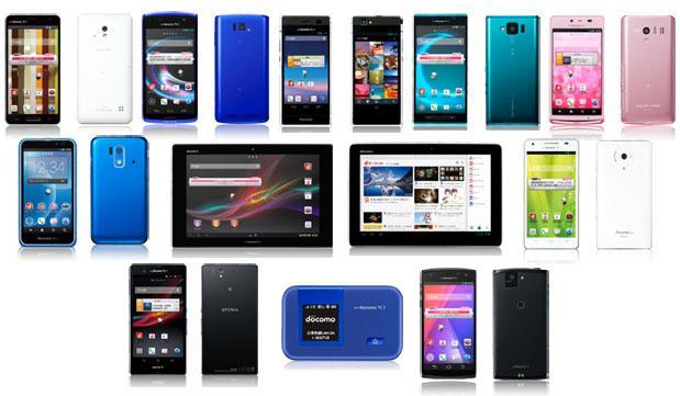 NTT DoCoMo announces 12 new mobile devices for the spring, launches Smart Home initiative