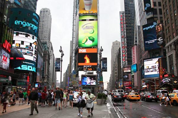 Near Times Square? Come see Engadget on a really big screen