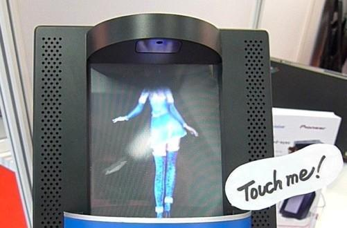 Computex: Pioneer's 3D interactive display brings you one step closer to seeing a girl in her knickers