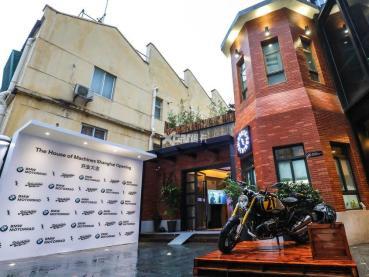 BMW與酒吧的故事 THoM上海店開幕