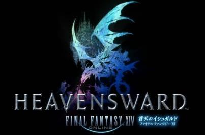 Final Fantasy XIV announces its first expansion, Heavensward