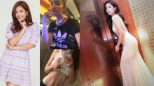 最美混血女星「夏若妍」擺脫土圓肥,狂減17KG!教授易胖體質也能瘦的方法