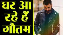 Boss 14: Gautam Gulati to enter in Boss 14 house: Check out