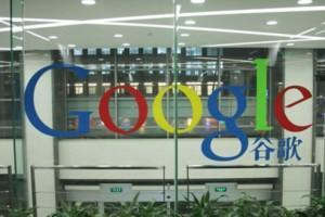 Google China could be ceasing operations in April, says report