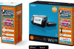 Wii U ups its value with two family-themed bundles in Japan