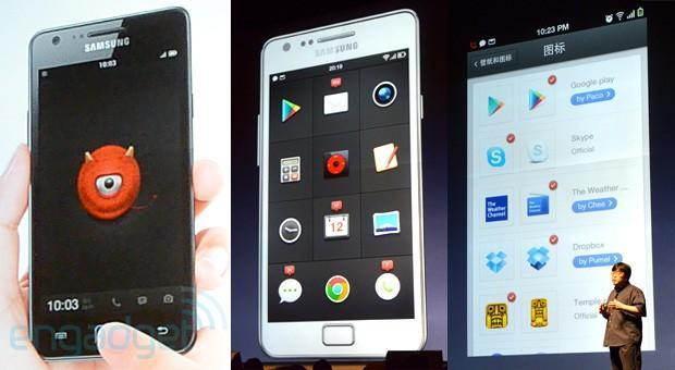 Smartisan OS unveiled in China, takes a fresh approach to Android UI design
