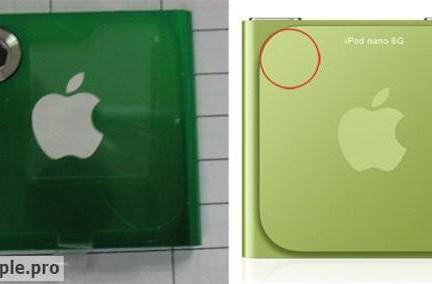 Purported seventh-gen iPod nano spotted, complete with 1.3 megapixel camera