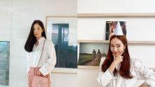 白恤衫是韓國女星曝光率最高的單品!跟韓素希、Jessica、秀智以小白衫穿出清涼感