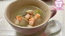 【湯水】冬瓜粒湯(雞肉海鮮餡)