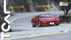 舊愛重逢 Ferrari F355 Spider 再會經典烈馬 特別企劃 - TCAR