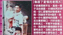 分享「像極了愛情」照片 陳水扁憶亡父