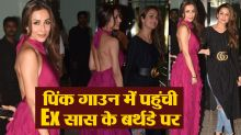 Malaika Arora looks sassy in pink gown at Ex Mother in law Salma Khan's birthday