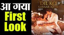 Dil Ko Karar Aaya First Look: Siddharth Shukla & Neha's song poster out