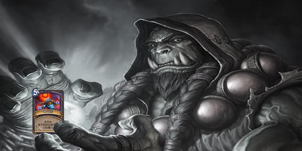 希望薩滿在下一版可以起死回生QQ(圖片來源:Blizzard)