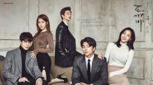 'Goblin' wins big at Korea Cable TV Awards Show, but not Gong Yoo