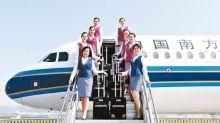 國策刺激航空股起飛