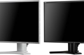 NEC's new LCD1990FX and LCD1990FXp displays