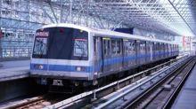 新北捷運藍線新成屋該選哪?網力推「1地區」:唯一機會