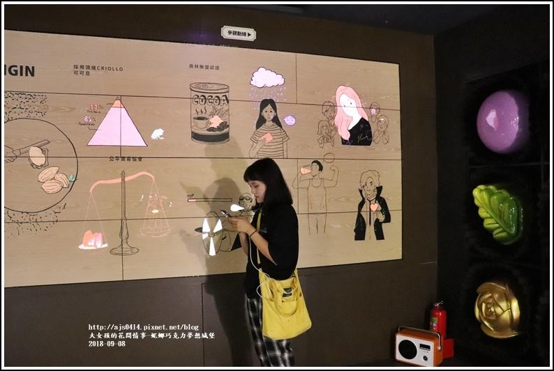 妮娜巧克力夢想城堡-2018-09-12.jpg