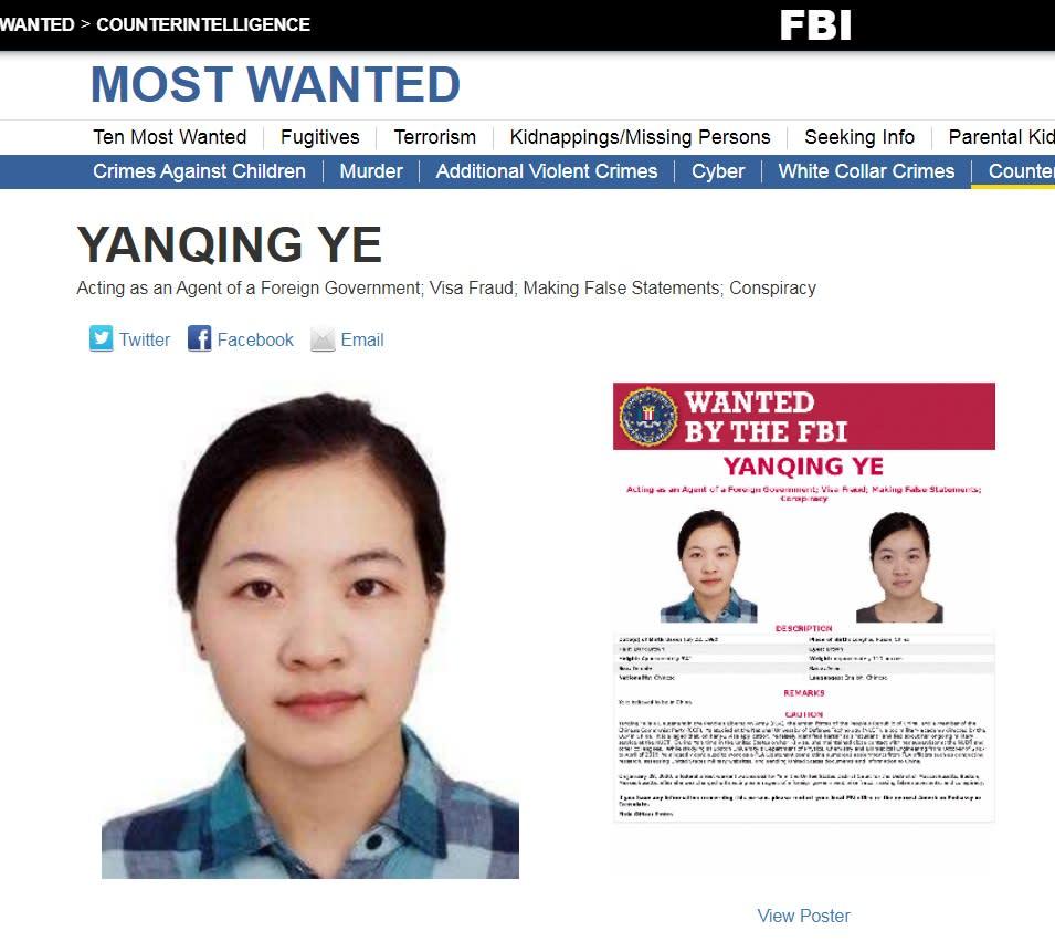 FBI 要抓這個解放軍女中尉! 陰謀論稱與「武肺」有關