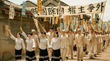 1921 review: A docudrama about the founding of the Chinese Communist Party