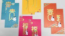 PHOTOS: Ang bao designs to collect in 2020