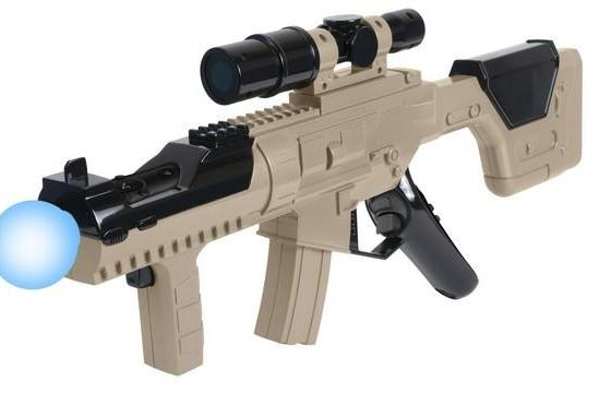 PS Move SMG accessory is not a rifle, it is a gun, it is not for fighting, it is for fun
