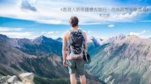 《香港人唔係鍾意去旅行,而係唔想留喺香港》