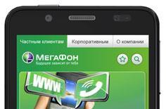 Intel brings Medfield to Russia with the MegaFon Mint