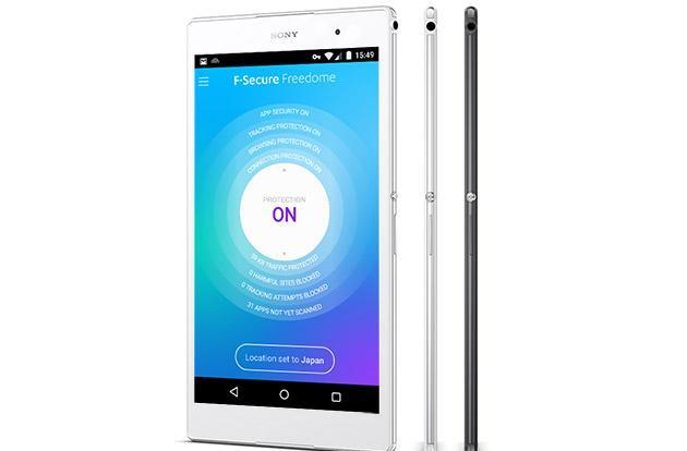 Engadget giveaway: win a Sony Xperia Z3 Tablet Compact courtesy of F-Secure!