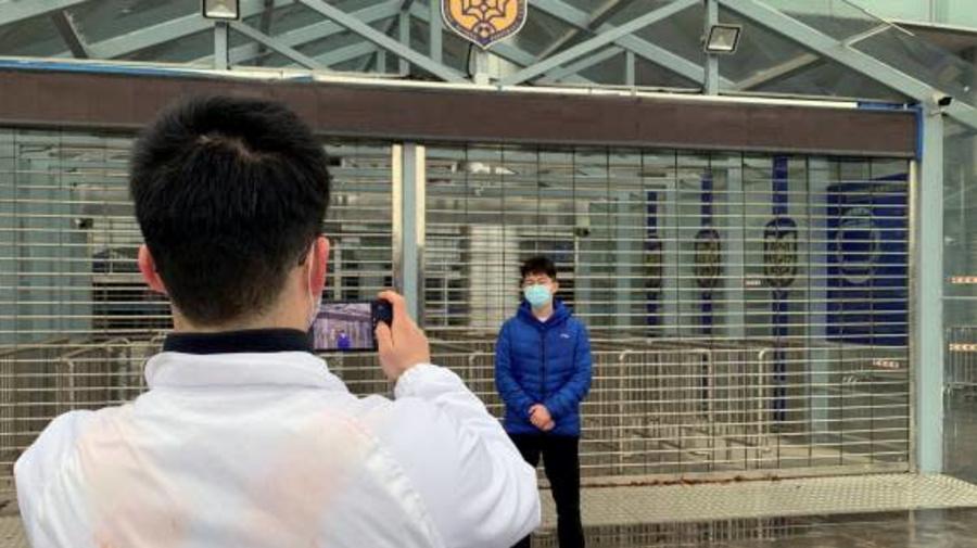 Foot - CHN - La Fédération chinoise n'interviendra pas pour sauver le Jiangsu FC, en cessation d'activités