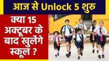 Unlock 5 Guidelines: Unlock-5 begins in the country today, will schools, colleges open?
