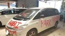 'Park properly': Vandal in KL spray paints a car over alleged 'bad' parking