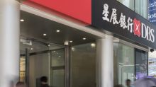 DBS Bank Looks to Be Launching a Digital Asset Exchange