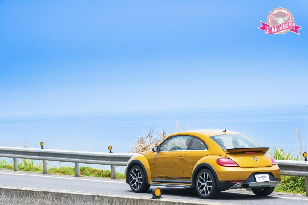 【正妹試駕中】Vol.2 沙漠風行越野金龜 Volkswagen Beetle Dune