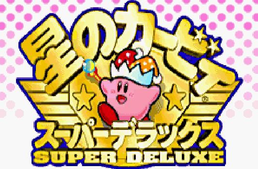 Japanese Nintendo downloads: Kirby and Kissy