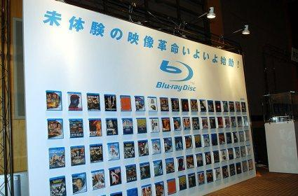 Blu-ray camp pumps up release list in Japan