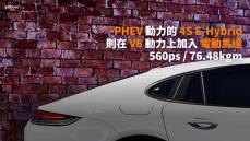 【新車速報】最速亦是錦上添花!2021年式Porsche小改款Panamera正式上市499萬起!