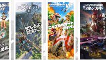 七月新宿增設期間限定VR ZONE