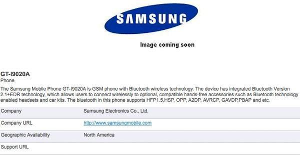 Nexus S coming in a new AT&T flavor?