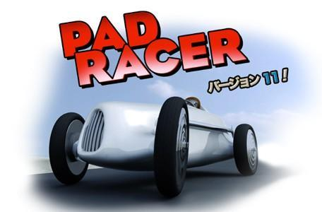 PadRacer lets you draw your own track, join two iPads together and steer with iPhones