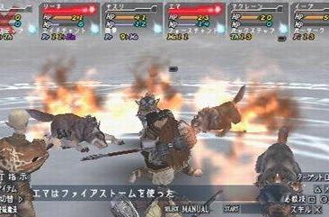 More Norse than before, Valhalla Knights 2 screens